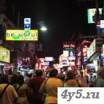 walking_street_2