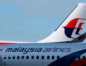 угон самолета малайзия