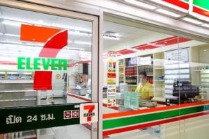 7-eleven-thailand