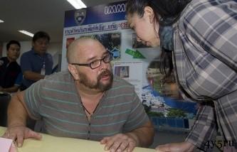 басмач в таиланде