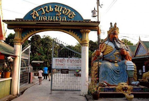 храм ада и рая таиланд