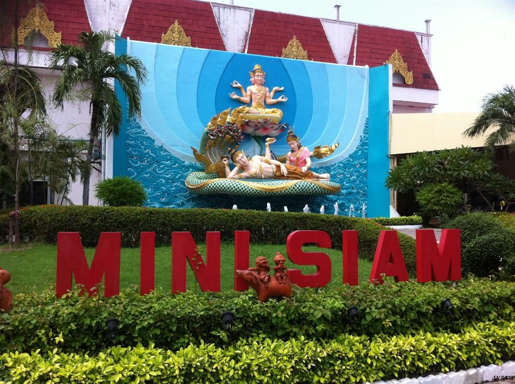 mini siam pattaya