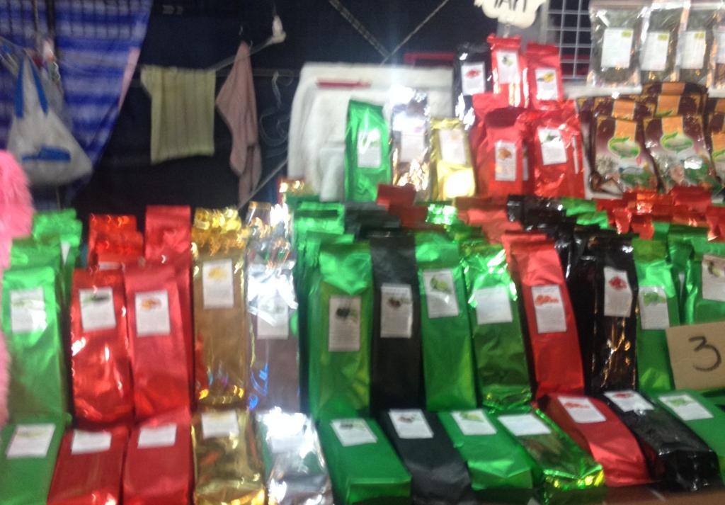 купить чай на джомтьене