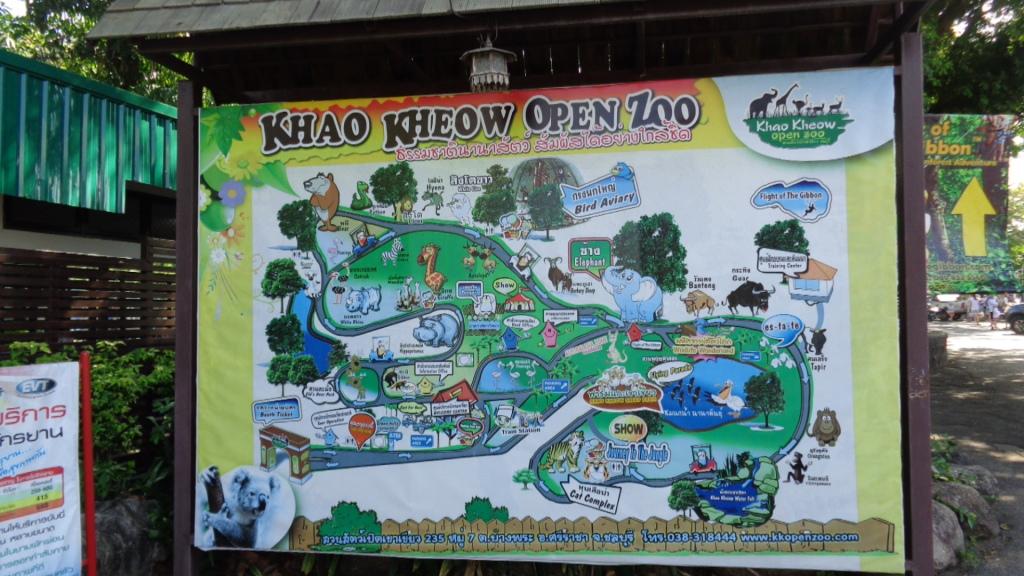 Khao Kheow