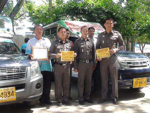 проект «Безопасное такси»