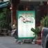 боди массаж таиланд