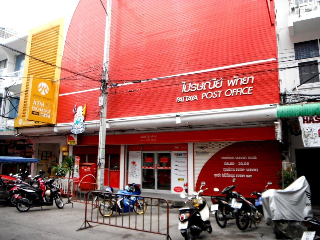 почта таиланда