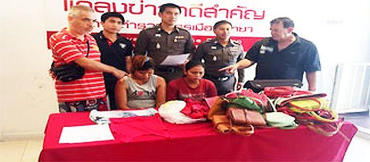 проститутки арестованы