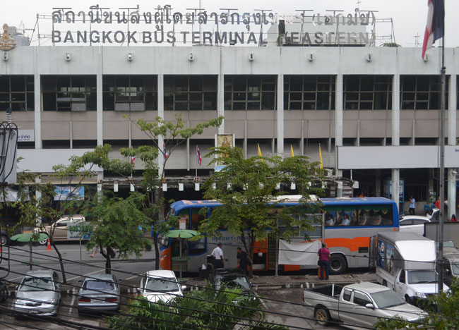 восточный терминал бангкок
