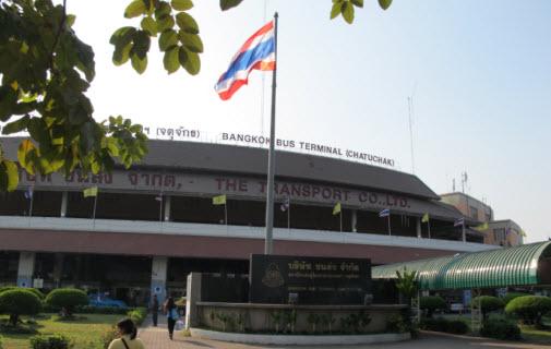 северный терминал бангкок