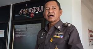 Начальник полиции Чонбури