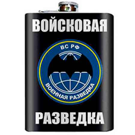 Купить No name Войсковая разведка