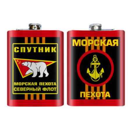 Купить No name Морская пехота Спутник