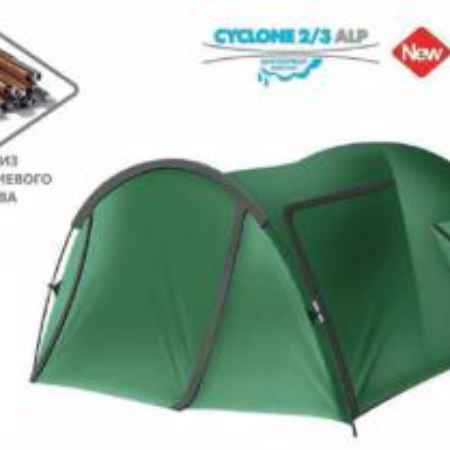 Купить Canadian Camper Cyclone 3 Alu Green