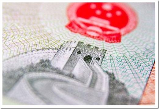Что требуется для получения визы?