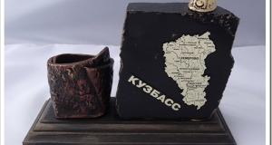 Сувенир из Кемеровской области