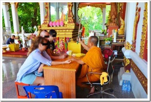 Центр восстановления психологического здоровья в Таиланде