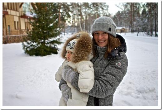 Зимний комплект одежды для подростка