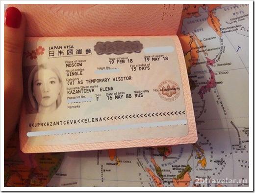 Как получить долгосрочную визу?