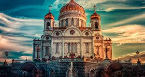 Какие мощи в храме Христа Спасителя