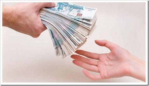 На что могут быть потрачены заёмные средства?